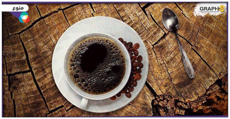 عشاق القهوة