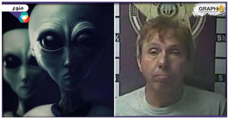 ظهور كائنات فضائية لرجل أمريكي وردة فعله أزعجت الجيران واستدعت له الشرطة
