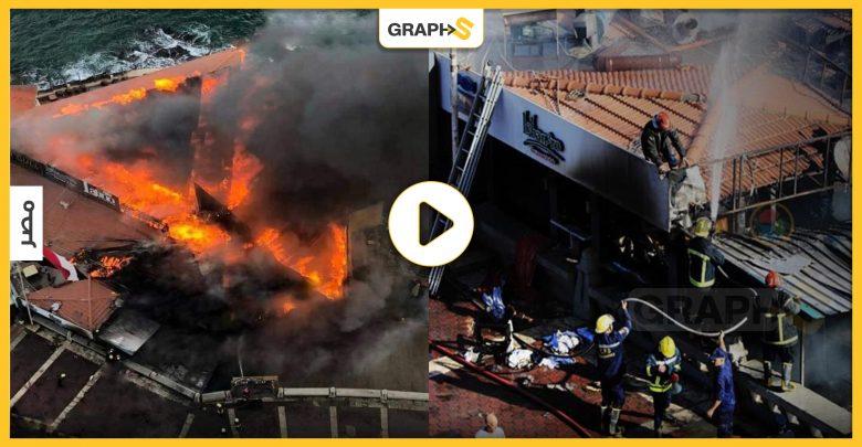 بالفيديو   حريق هائل يلتهم عدة مطاعم على كورنيش الإسكندرية