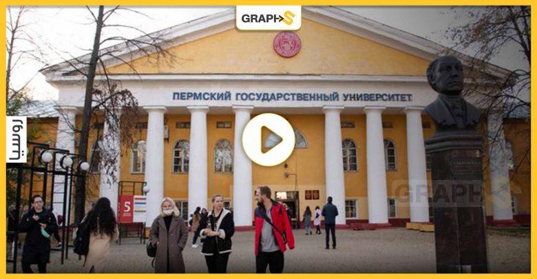 جامعة روسية