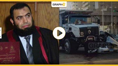 كاميرا المراقبة توثق نهاية الداعية المصري الشهير هاني الشحات -فيديو