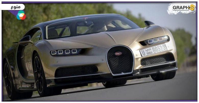 أسرع أربع سيارات في العالم
