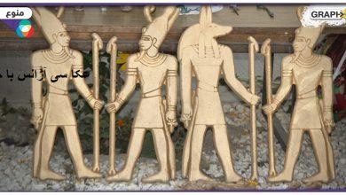شاهد: ظهور توابيت وآثار لفراعنة مصر وآلهتهم في أفغانستان بإقليم هرات
