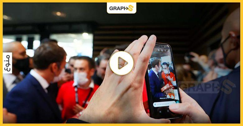 بالفيديو|| من جديد الرئيس الفرنسي إيمانويل ماكرون يتعرض للرجم ببيضة على رأسه في ليون