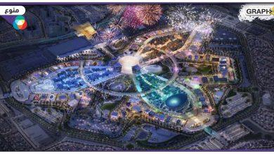 """بالفيديو   شرطة دبي تطلق """"لعبة إكسبو"""" قبل يومين من حفل افتتاح """"إكسبو 2020 دبي"""""""