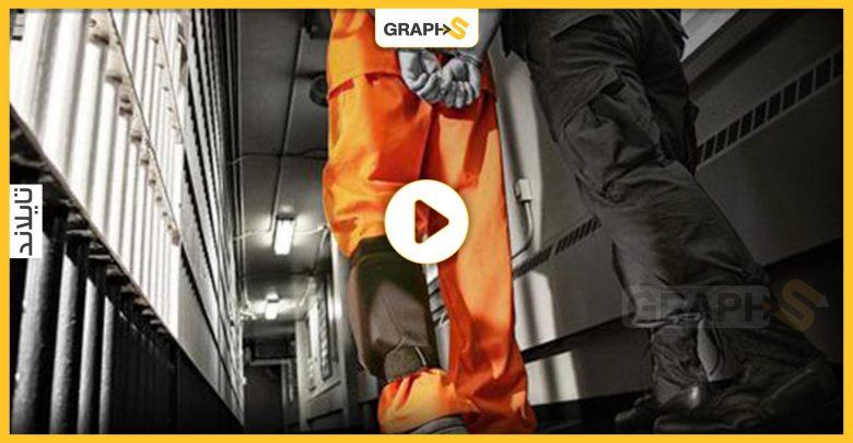 استغرق دقيقة واحدة فقط في الهروب مع صديقه النائم.. كاميرا المراقبة توثق لحظة فرار سجين في تايلاند- فيديو