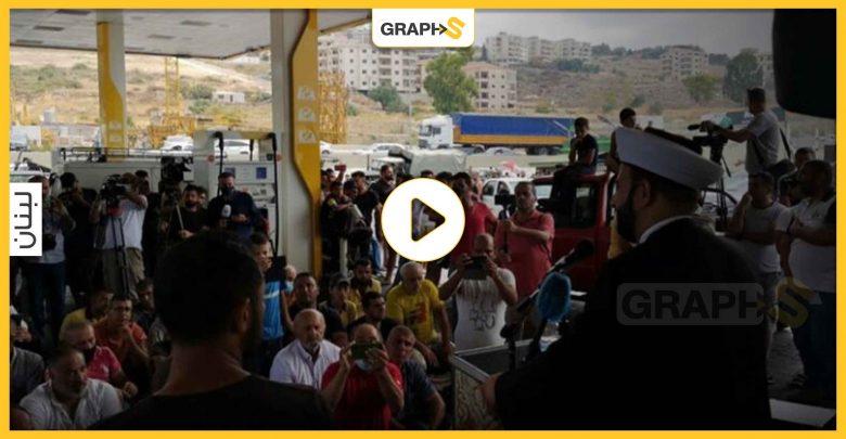 بالفيديو    لأول مرة وبمكان غير معتاد.. شيخ يؤم صلاة الجمعة في حشد من الأهالي بلبنان