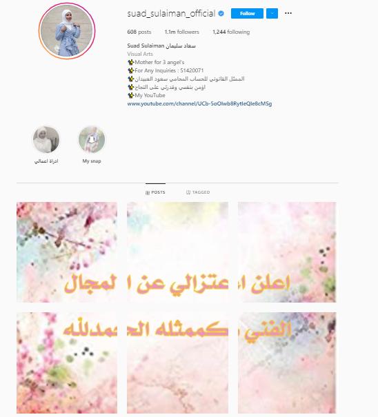 اعتزال فنانة كويتية شهيرة بشكل نهائي بسبب الحجاب - فيديو وصور