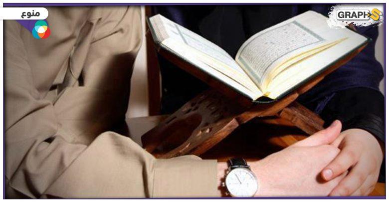 وصايا الرسول محمد