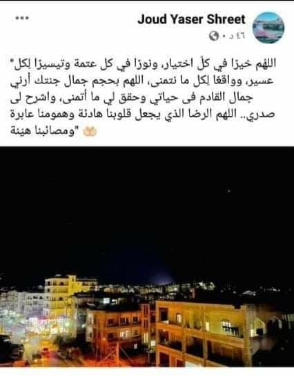 خريجة جامعة حديثاً تلقى مصرعها في إدلب بسوريا وتنشر رسالة وداع عبر صفحتها الفيس بوك ومصري ينشر مقطع مصور قبل وفاته بساعات