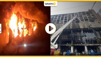 بالفيديو|| حريقٌ هائل يلتهم مبنى مكون من 13 طابقاً في تايوان..عدد ضحاياه تجاوز الـ 46 شخصاً