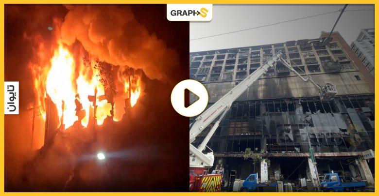بالفيديو   حريقٌ هائل يلتهم مبنى مكون من 13 طابقاً في تايوان..عدد ضحاياه تجاوز الـ 46 شخصاً