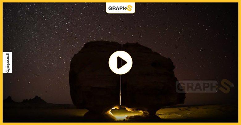 """حقيقة تعرض صخرة سعودية غامضة لـ""""ليزر فضائي"""".. ونظريات أخرى كثيرة حولها"""