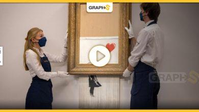 """بالفيديو   بعد تمزيقها.. لوحة """"فتاة البالون"""" تعرض في مزاد علني في لندن و بزيادة 6 أضعاف عن سعرها القديم الخيالي"""