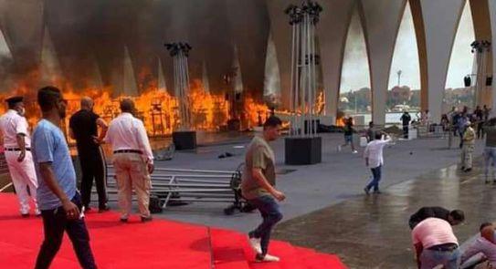 قبل انطلاقه بـ24 ساعة.. حريق هائل يجتاح مركز افتتاح مهرجان الجونة