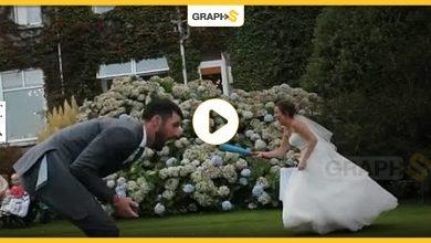 بالفيديو   لعبةٌ بين العروسين في يوم الزفاف تتحول إلى مصيبة.. أصابت عريسها بمنطقةٍ حساسة