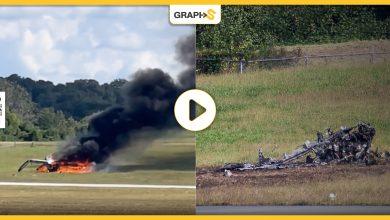 تحطم طائرة ومقتل جميع ركابها في ولاية جورجيا الأميركية