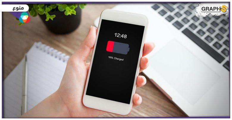 """تعرف على التطبيق الشهير الذي قد يكون وراء نفاد عمر بطارية """"آيفون"""" بسرعة"""