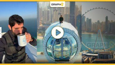 مشهدٌ يحبس الأنفاس.. ولي عهد دبي بمغامرة مثيرة على ارتفاع 250 متراً