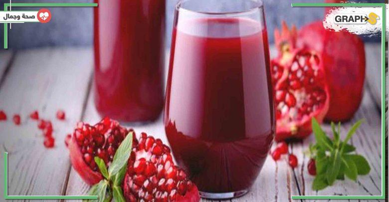 هذا مايحصل لأجسامنا عند شرب عصير الرمان في الصباح