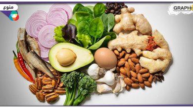 اجعل طعامك دواءك..خمسة أطعمة لشحذ الذاكرة والتركيز