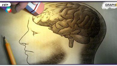 علماء يفكون لغز الذكريات المؤلمة ويكتشفون طريقة لمحيها من الذاكرة بشكل دائم