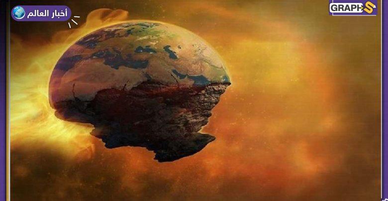 دراسات عالمية مختصة تكشف عن تهديدات طبيعية وشيكة لملايين البشر بالعديد من الدول منها عربية