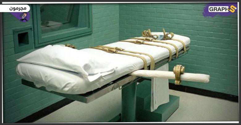 أغرب مايمكن سماعه.. تلبية الطلب الأخيرة لسجين قبل سوقه لنهايته الأخيرة في أمريكا