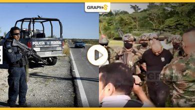 """أخطر زعيم ممنوعات بالعالم في قبضة الشرطة الكولومبية.. ومطاردة """"هوليوودية"""" في المكسيك تنتهي بخسائر بشرية فادحة"""